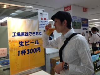 大北海道展